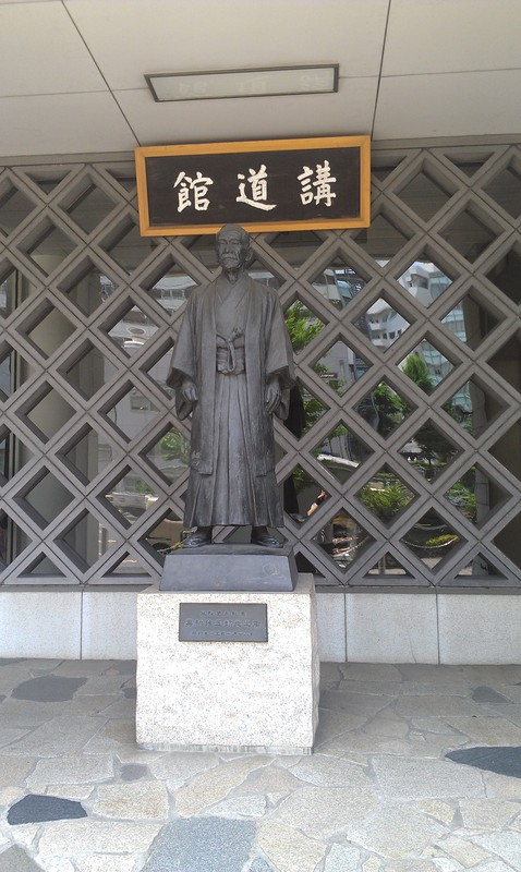 The Statue of Kano, outside the Kodokan building