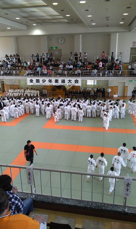 Judo competition at the Kodokan