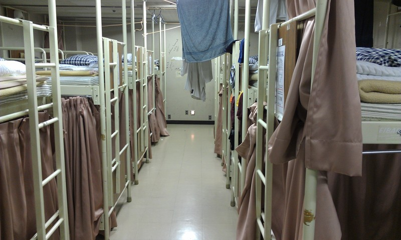 The Kodokan Hostel's dormitories