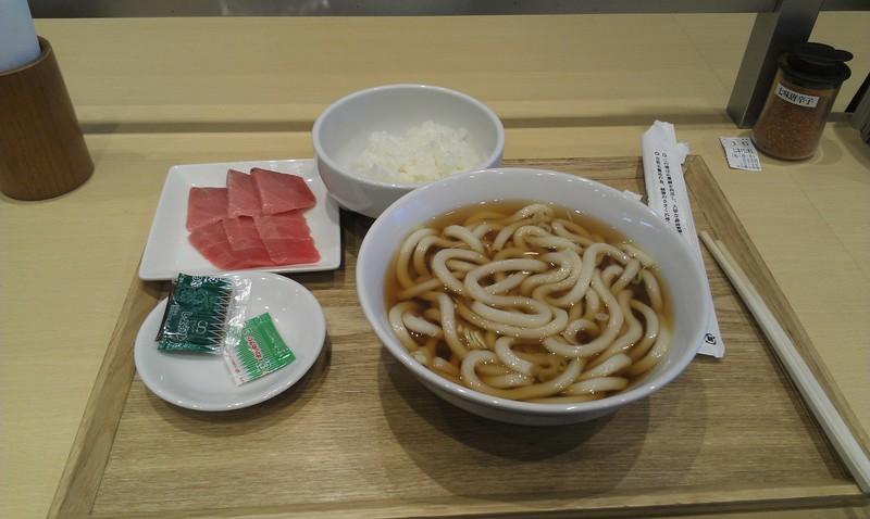 Udon and Tuna