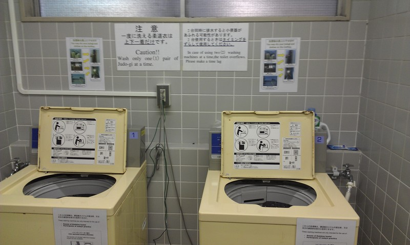 Kodokan hostel's washing machines